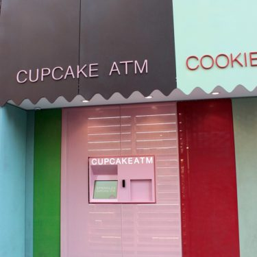 Sprinkles Cupcake ATM New York City