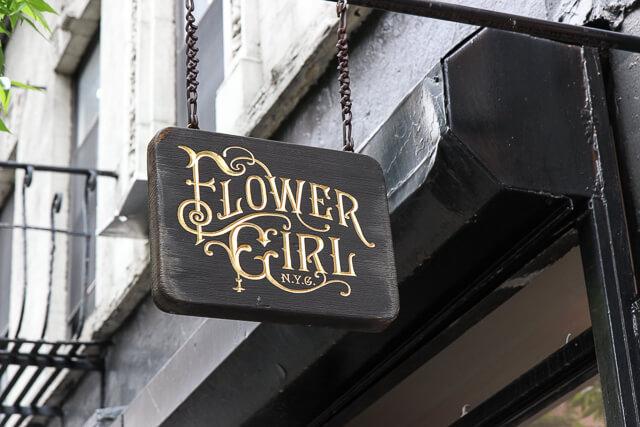 flower girl nyc-3023