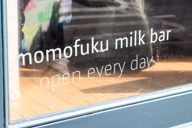 momofuku milk bar-3008